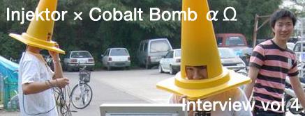 cobaltbombinterviewvol4