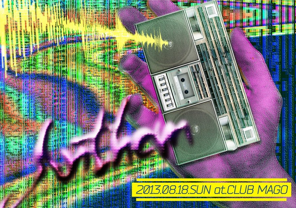 radio_casette_mantion02
