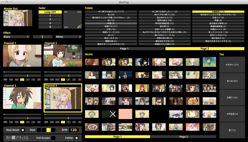 スクリーンショット 2013-12-08 19.45.35